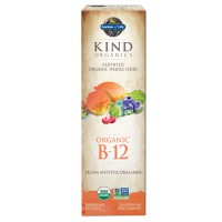 MyKind Organic B-12 Raspberry Spray Non-GMO 2 Oz