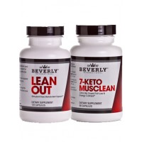 Beverly International Lean Muscle Stack