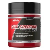 Met-Rx Quik-Crete  2.65 oz (75g)